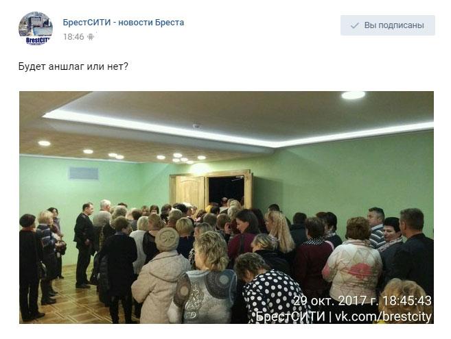 Концерт Игоря Николаева в Бресте