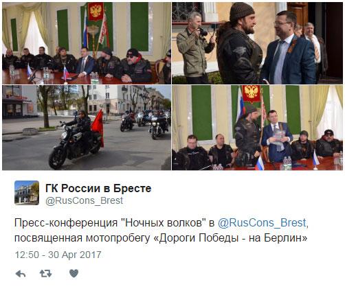 Ночные волки в Брестской крепости 20 апреля 2017.