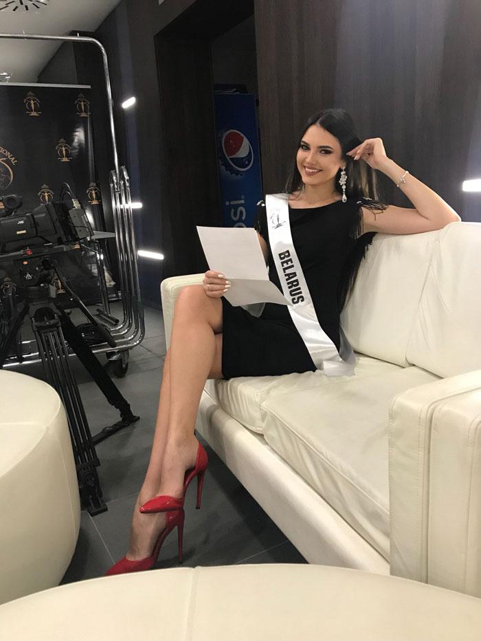Ольга Грибовская