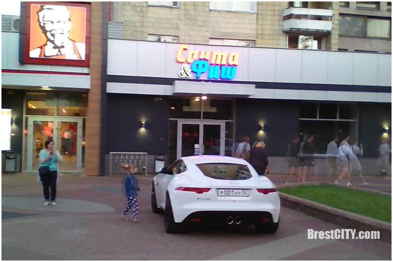 Припарковался возле KFC