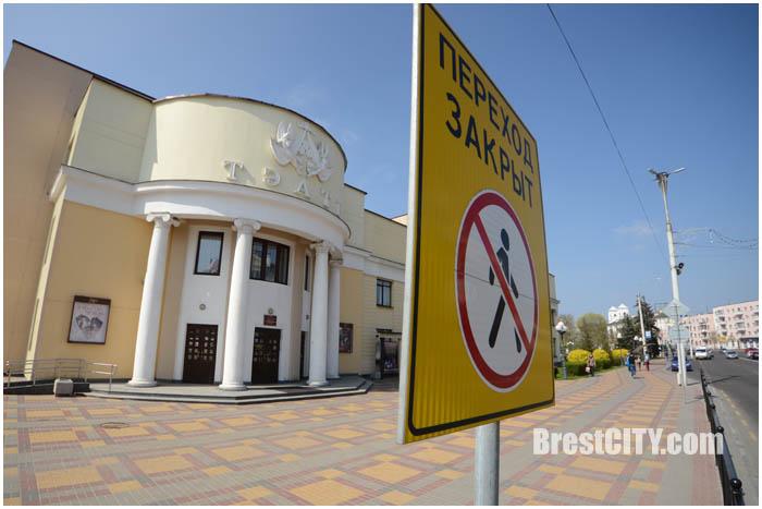Закрыт пешеходный переход на ул.Ленина в Бресте возле театра