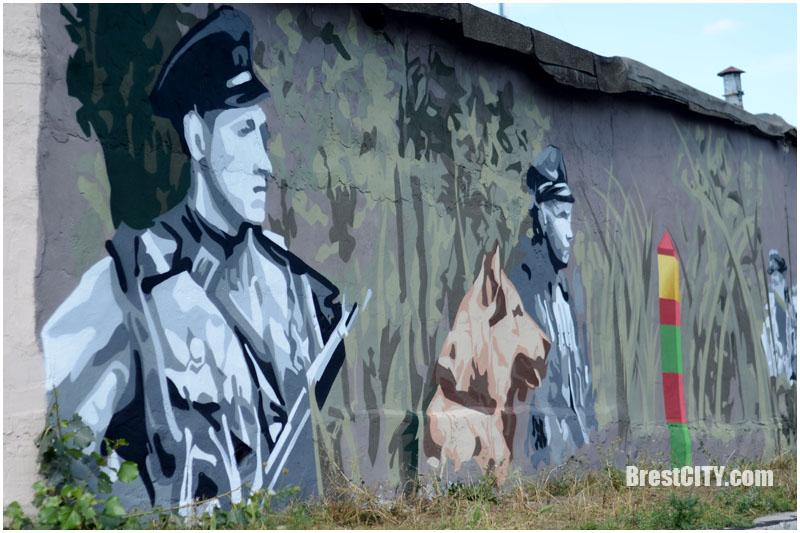 Патриотическое граффити в Бресте возле погрангруппы по улице ГОБК