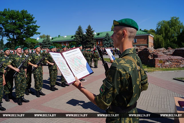 Присяга  в Брестской крепости 10 июня 2017
