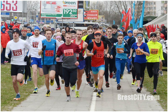 Пробег Память в Бресте 25 марта 2017