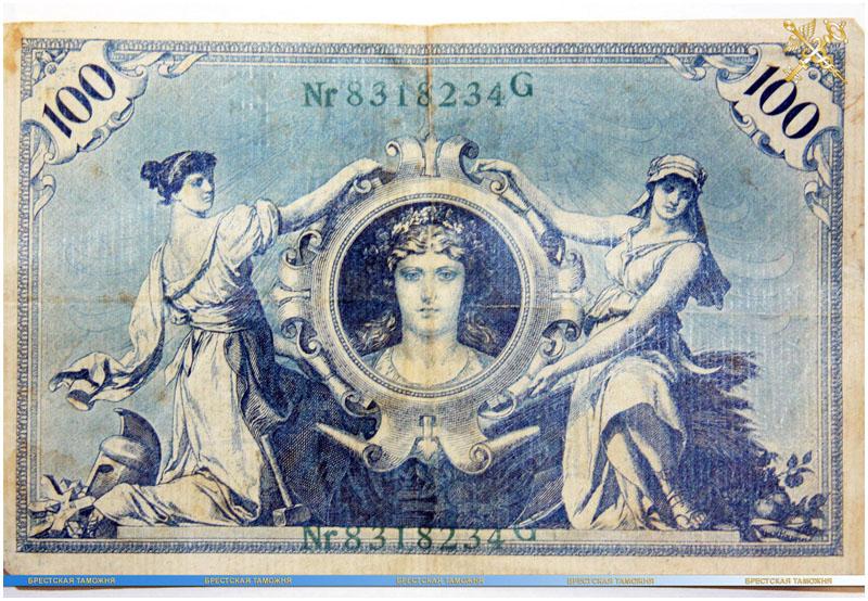 Старинные деньги и монеты