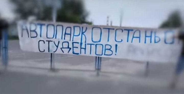 Анархисты. Автопарк в Бресте