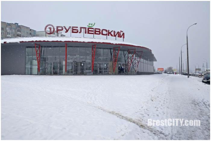 Магазин Рублевский в Бресте. Фото BrestCITY.com