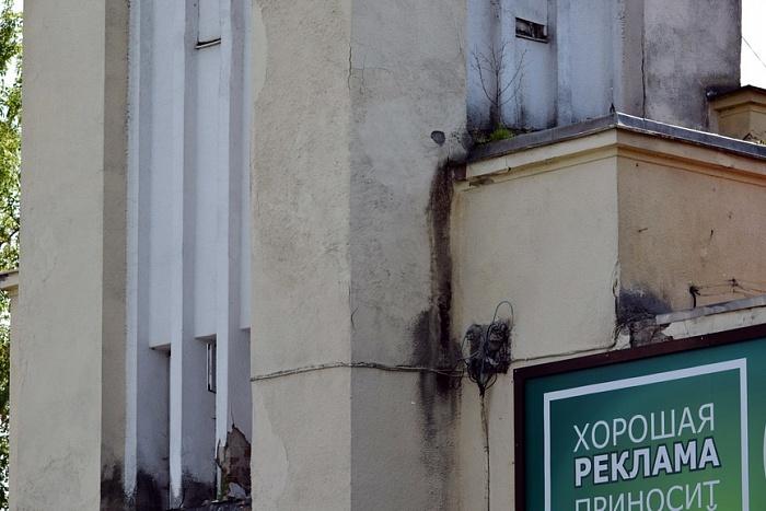 Бывший кинотеатр Смена в Бресте
