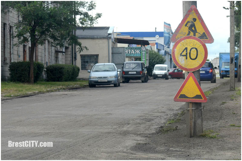 Дорожные работы. Где в Бресте в ближайшие дни будет затруднено движение