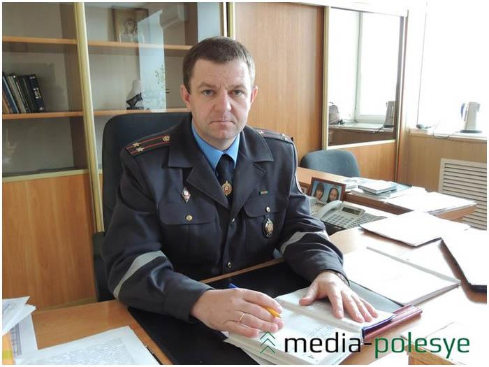 Начальник Столинского РОВД Вячесла Филипчик