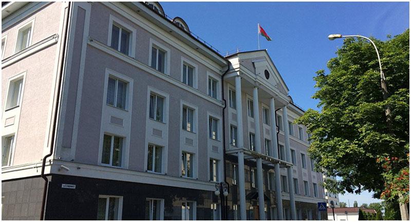 Экономический суд в Бресте