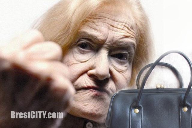Бабка с сумкой
