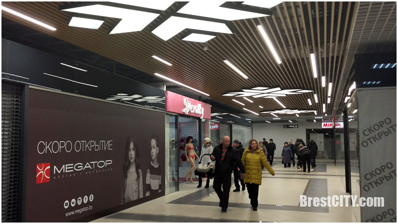 В Бресте открылся обновленный ЦУМ 2 декабря