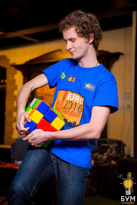 Терешко Кубик Рубика