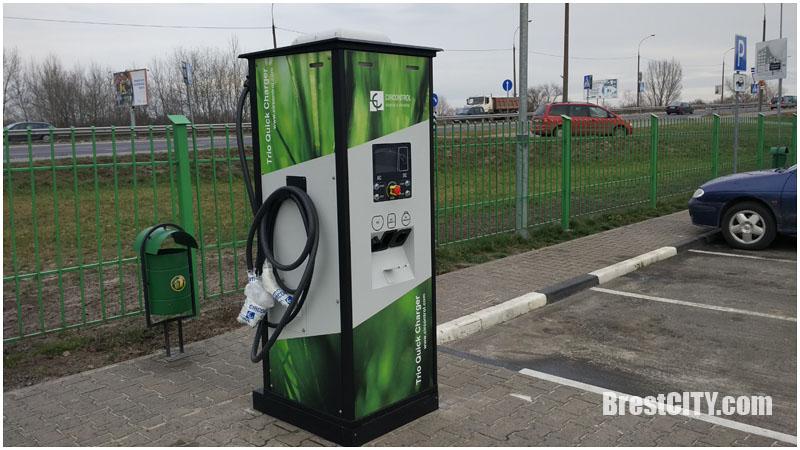 Электрозарядная станция в Бресте