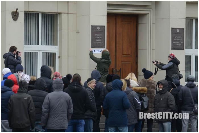 Марш тунеядцев в Бресте 26 февраля 2016. Фото BrestCITY.com
