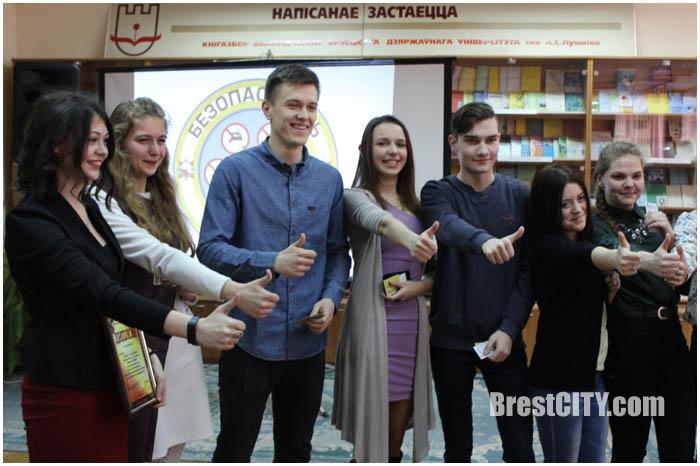 Брейн-ринг в брестском университете им.Пушкина