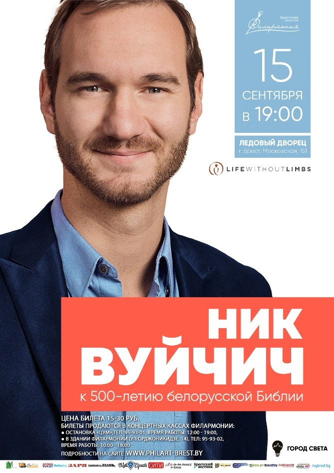 ?nick vujicic essay Nick vujicic was born with no arms or legs - but he doesn't let the details stop him the brave 26-year-old - who is mainly torso - plays football and golf, swims, and surfs, despite having no limbs nick has a small foot on his left hip which helps him balance and enables him to kick.
