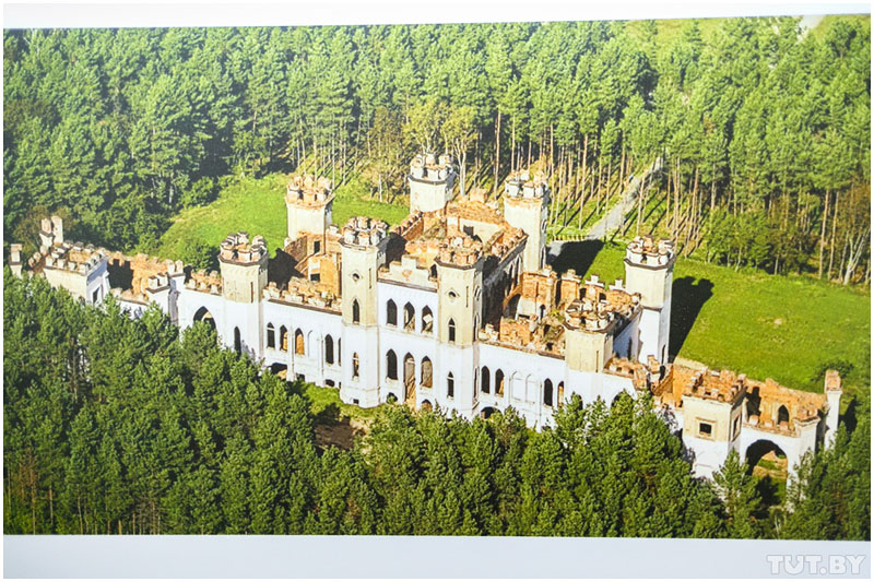 Замок в Коссово