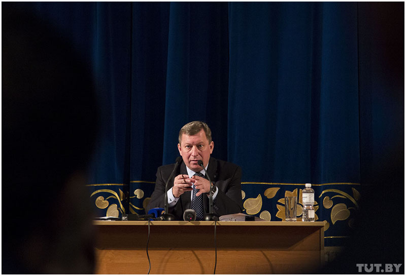 Александр Степанович Рогачук