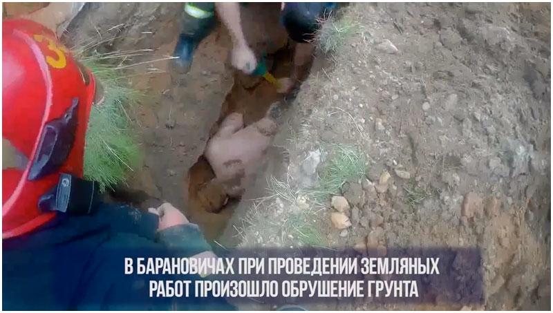 Засыпало человека в Барановичах