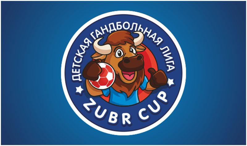Кубок Зубра по гандболу