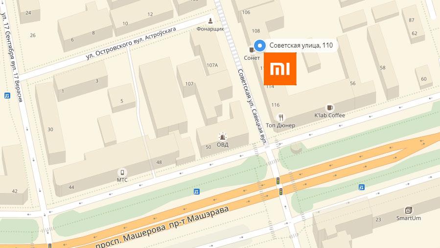 Mi Store – встречаемся на самой красивой улице Бреста! Скидки и акции в честь открытия