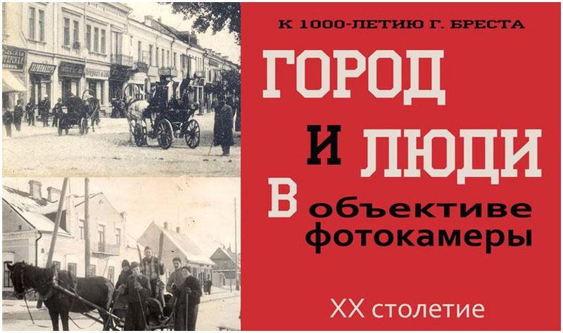 Инсталляция ателье начала ХХ века украсит выставку краеведческого музея