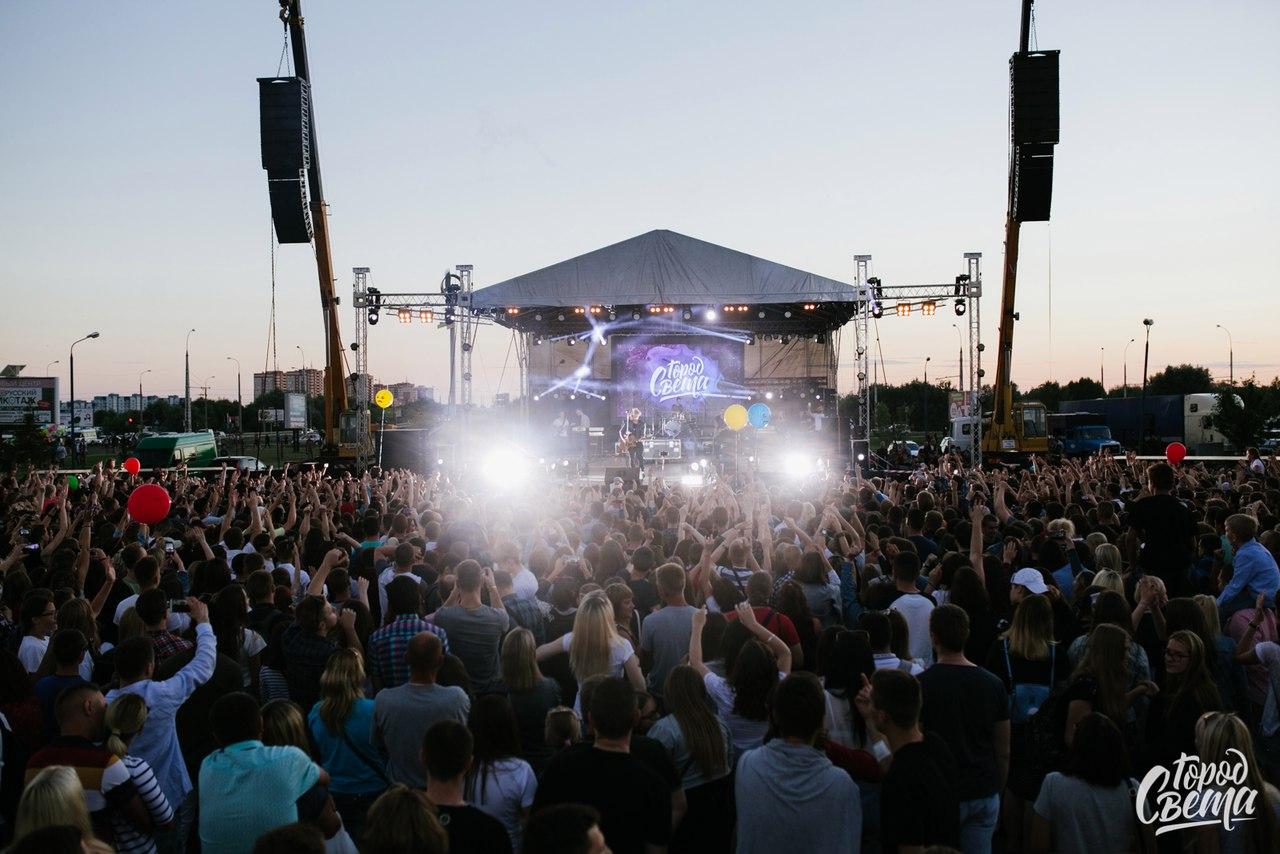 Город Света 2018 в Бресте: организаторы концерта объявили кастинг