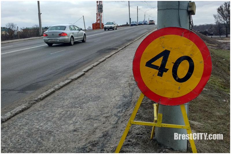 Кобринский мост: знак 40 и одна полоса - теперь и со стороны центра?