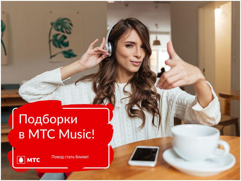 «Тает лед» и Despacito. Что слушают белорусы с мобильных телефонов?