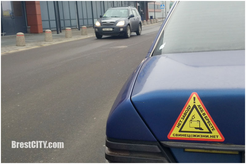 Наклейки против строительства аккумуляторного завода в Бресте на машинах