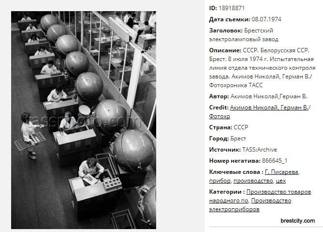 Советский Брест в фотохронике ТАСС 60-80 года 20 века
