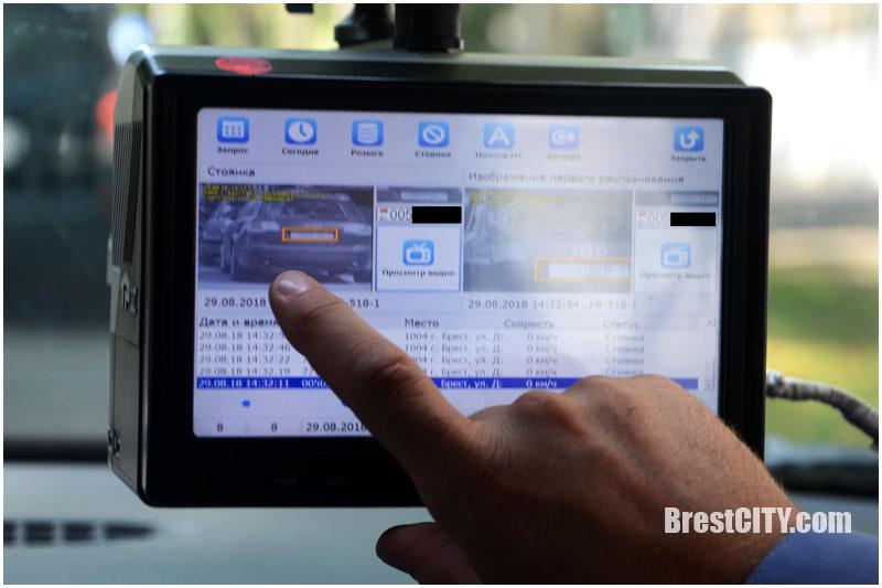 Как «ПаркРайт» ищет нарушителей парковки в Бресте