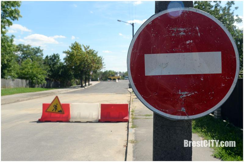 Открыт проезд с Московской на улицу Сикорского перед Кобринским мостом