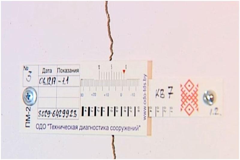 Официальная информация УКС г.Бреста по проблемному дому на улице Сальникова