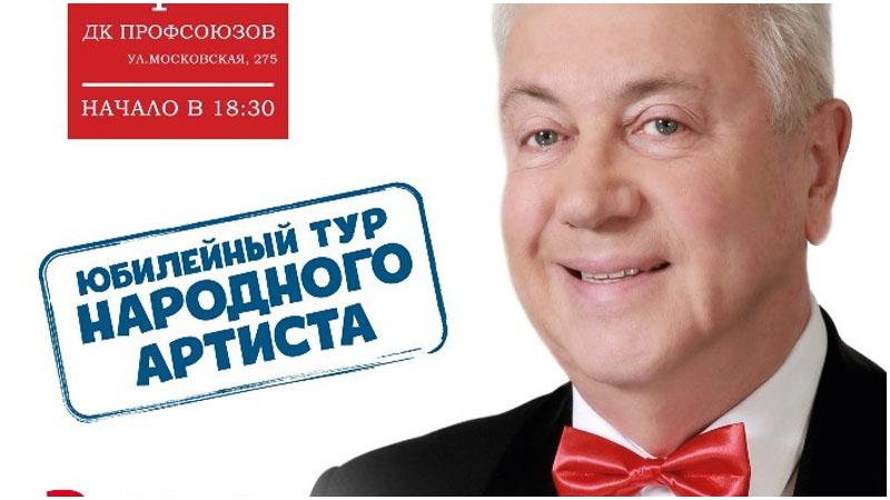 """Владимир Винокур выступит в Бресте. Юбилейный тур """"70 лет шутя"""""""
