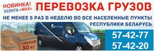 Pochta