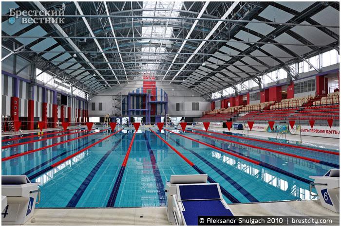Дворец водных видов спорта в Бресте