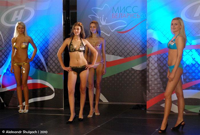 Кастинг на конкурс Мисс Беларусь 2010