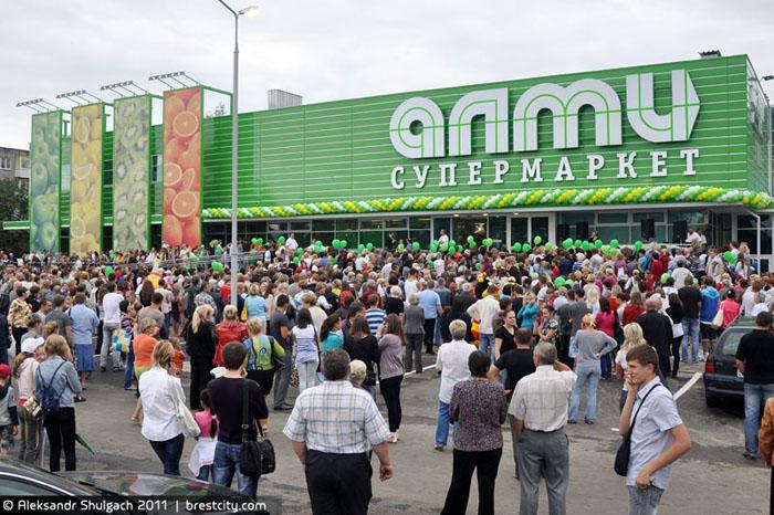 Магазин АЛМИ в Бресте