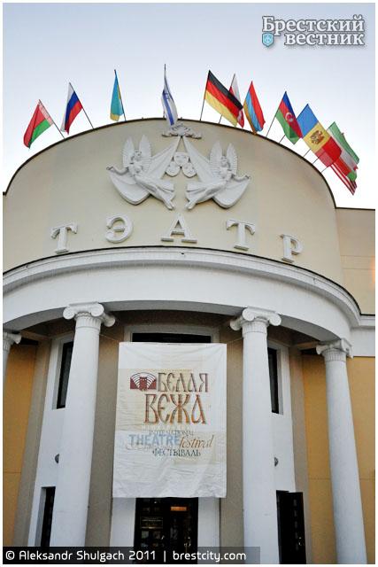 Программа фестиваля Белая вежа 2011