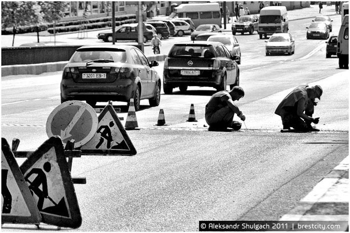 Рабочие на дороге