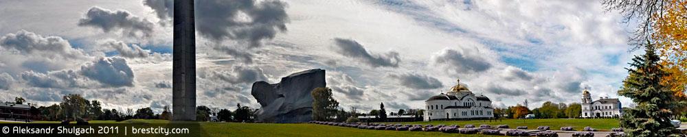 Вид на цитадель и часть Кобринского укрепления