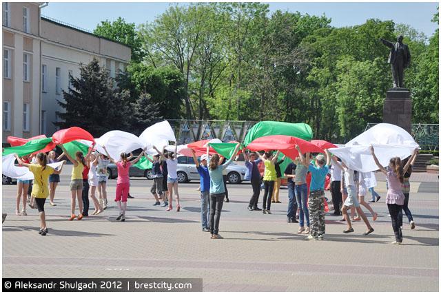 День государственного флага и герба ресбулики Беларусь