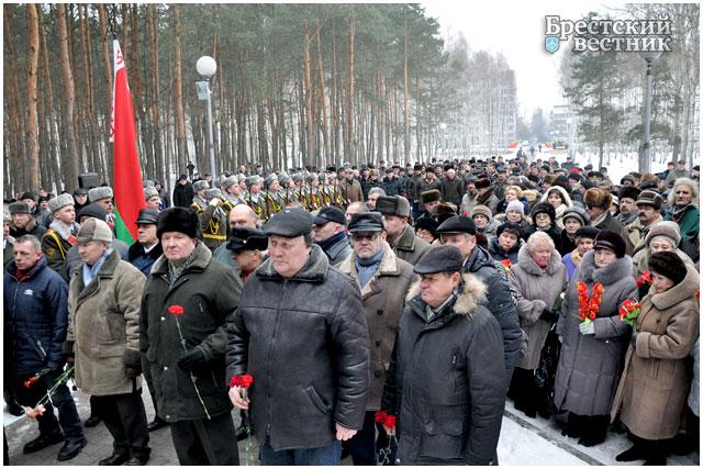 Митинг в парке воинов-интернационалистов