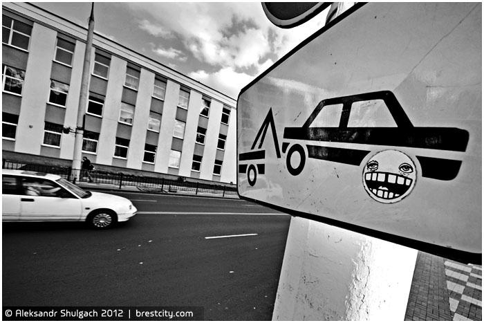 Брест автомобильный