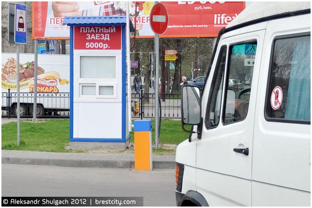 Въезд на автовокзал пять тысяч рублей