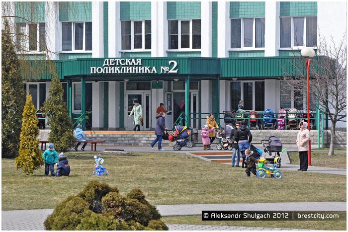 Детская поликлиники №2 в Бресте