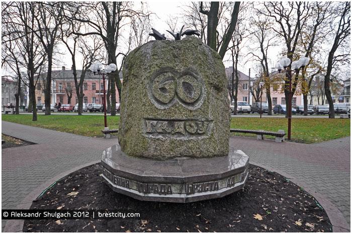Площадь Свободы в Бресте